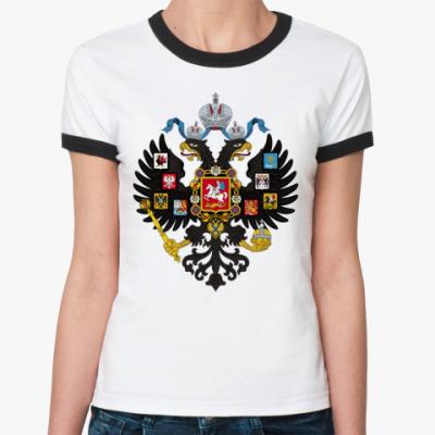 Женская футболка Ringer-T имперский герб