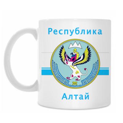 Кружка Республика Алтай