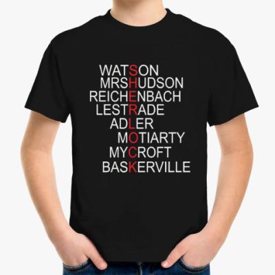 Детская футболка шерлок (SHERLOCK)