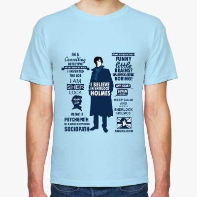 Футболка Sherlock Holmes  (TV series)