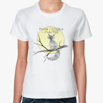 Классическая футболка Формула счастья