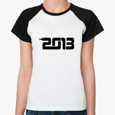 Женская футболка реглан 2013 - год чёрной змеи