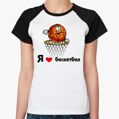 Женская футболка реглан 'Я люблю баскетбол'