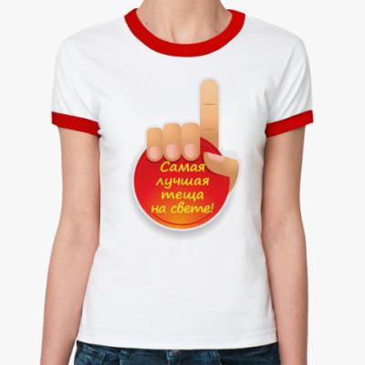 Женская футболка Ringer-T  Лучшая теща на свете