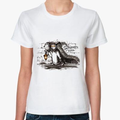 Классическая футболка Кот-философ