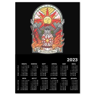 Календарь Dark Souls Praise the sun