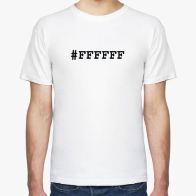 Футболка  цвет FFFFFF
