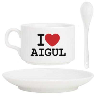 Кофейный набор I Love Aigul