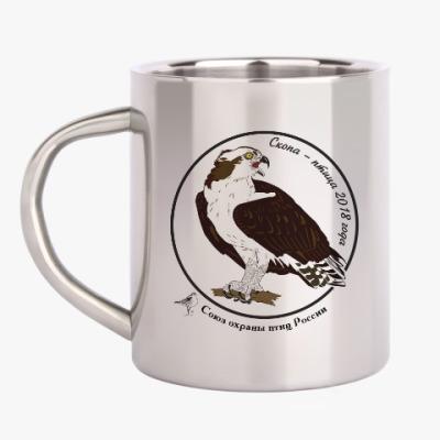 Кружка металлическая Скопа - птица 2018 года