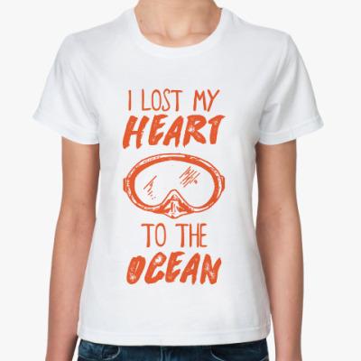 Классическая футболка I lost my heart to the ocean