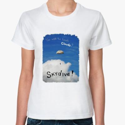 Классическая футболка   'В облаках'