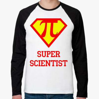 Superscientist 2
