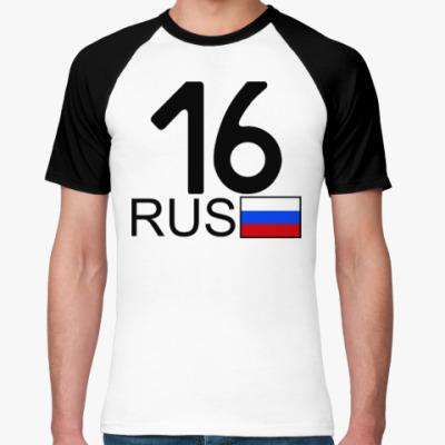 Футболка реглан 16 RUS (A777AA)