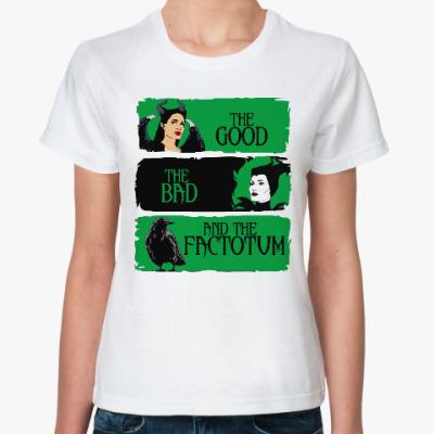 Классическая футболка Малифисента