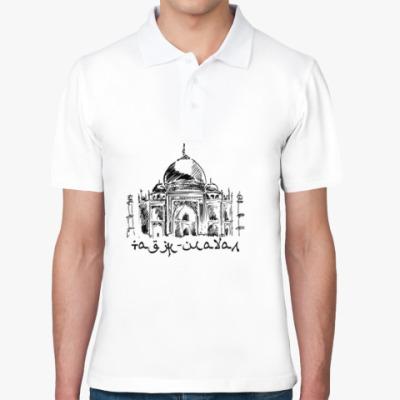 Рубашка поло Тадж-Махал. Индия.