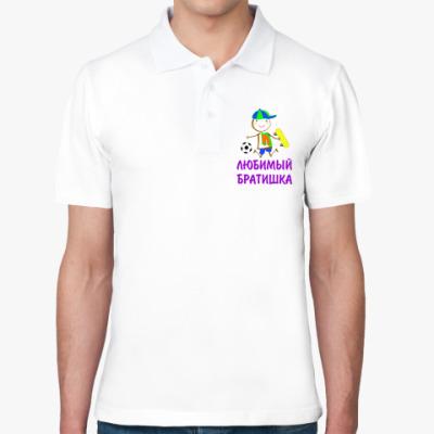 Рубашка поло Для Любимого Братишки