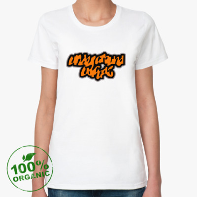 Женская футболка из органик-хлопка UGW