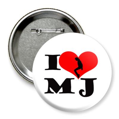 Значок 75мм I love MJ