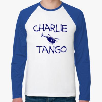 Футболка реглан с длинным рукавом Вертолет Чарли Танго