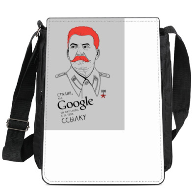 Сумка-планшет Сталин
