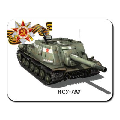 Коврик для мыши Танк ИСУ-152