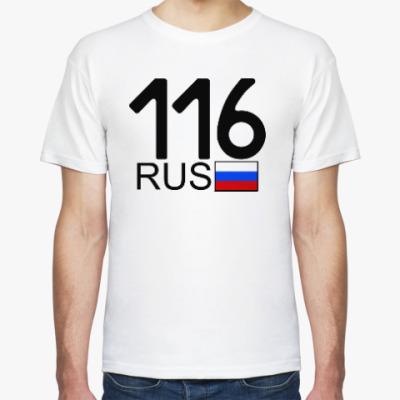 Футболка 116 RUS (A777AA)