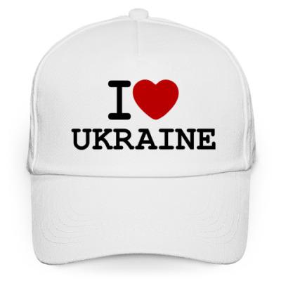 Кепка бейсболка I Love Ukraine
