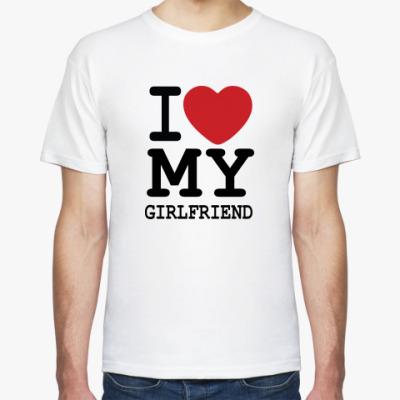 Футболка I Love My Girlfriend