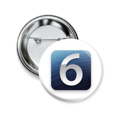 Значок 50мм Apple iOS 6