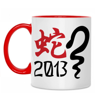 Кружка Новогодний принт Змея-2013 год
