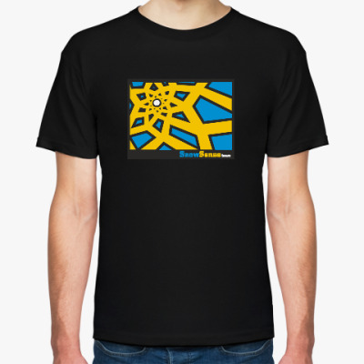 Футболка Мужская футболка с желтым солнцем (разные цвета)