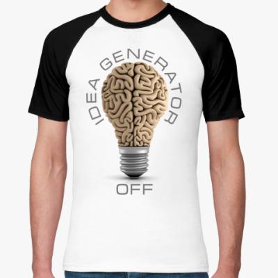 Футболка реглан Idea generator (off)