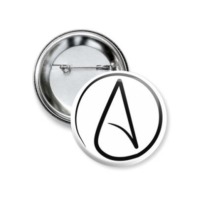 Значок 37мм  'Атеизм'
