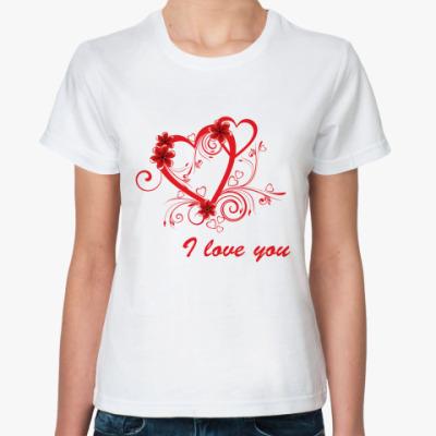 Классическая футболка I love you
