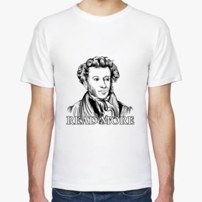 Футболка  Пушкин 'Read More'