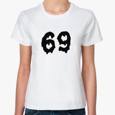 Классическая футболка 69