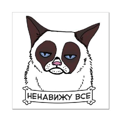 Наклейка (стикер) Grumpy cat