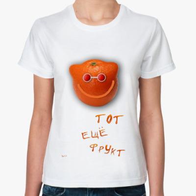 Классическая футболка Фрукт-ик