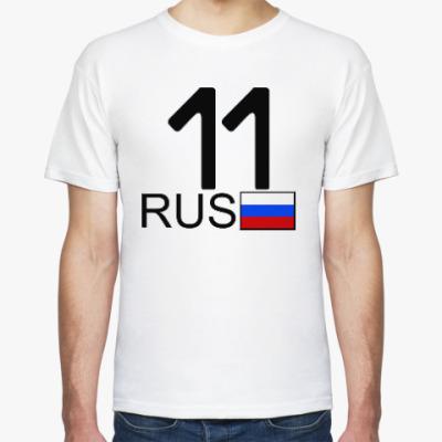 Футболка 11 RUS (A777AA)