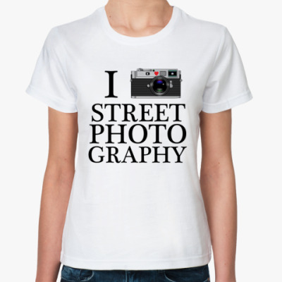 Классическая футболка I love street photo