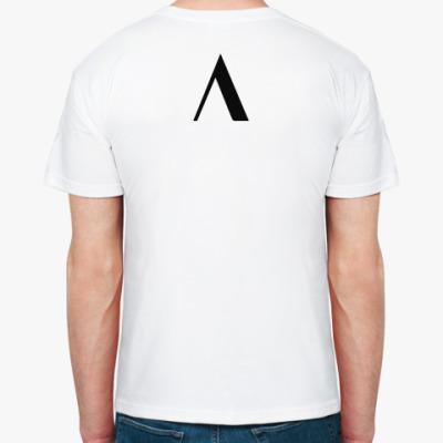 In lambda we trust!
