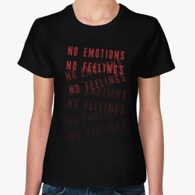 Женская футболка Ни эмоций, ни чувства