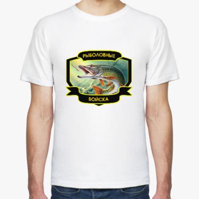 Футболка Рыболовные войска