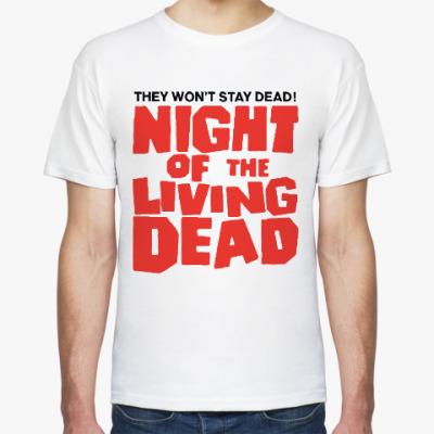 Футболка Ночь живых мертвецов