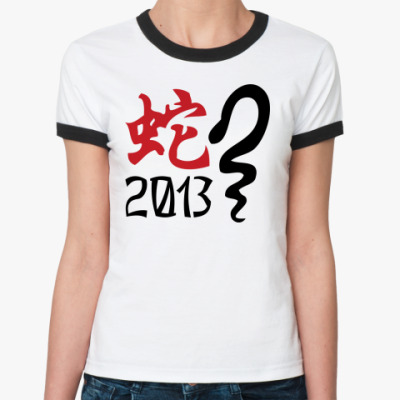 Женская футболка Ringer-T Новогодний принт Змея-2013 год