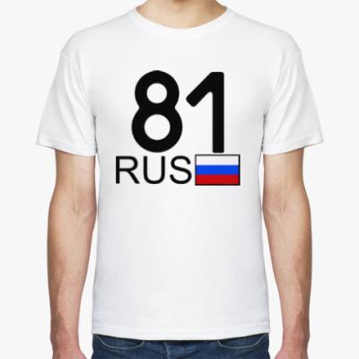 Футболка 81 RUS (A777AA)