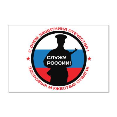 Наклейка (стикер) 23 февраля - Россия