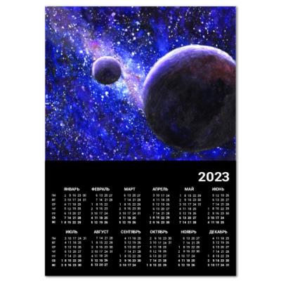 Календарь Акварель - Космос и Планеты