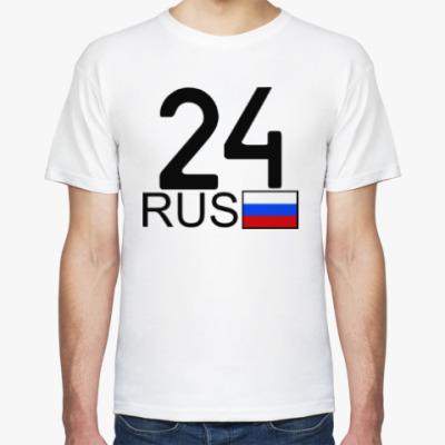 Футболка 24 RUS (A777AA)