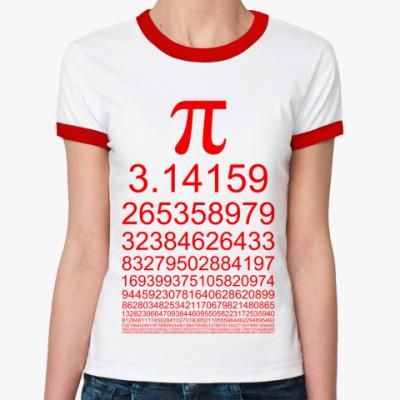 Женская футболка Ringer-T 440 знаков Пи